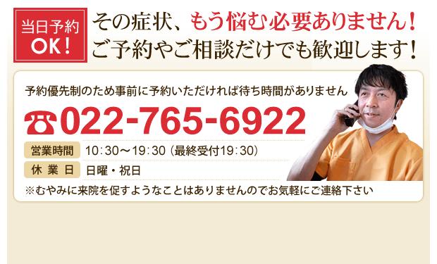 0227656922
